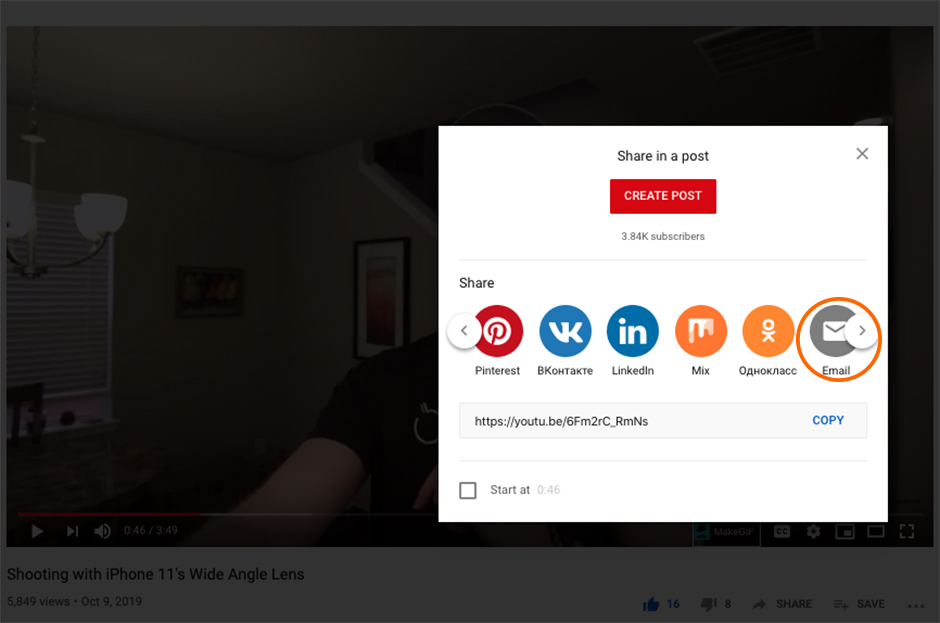 send youtube video, sending youtube video, send video from YouTube, video email, YouTube video email, how to, step by step, social, sharing, social sharing, email video, embed video